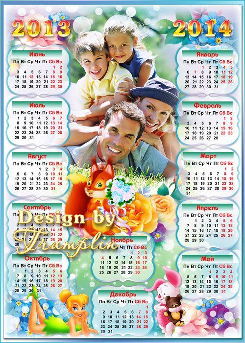 Календарь с фотографиями своими руками онлайн бесплатно